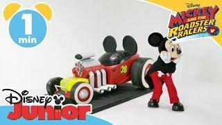 Mickey Mouse  Mickey&#39s Giant Birthday Cake!   Disney Junior UK