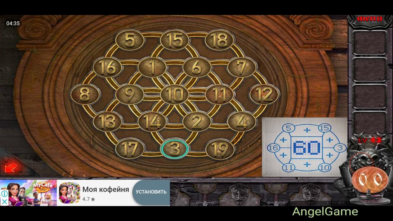 Doors 4 Level 42 Escape Mansion Of Puzzles Level 42 Walkthrough Youtube