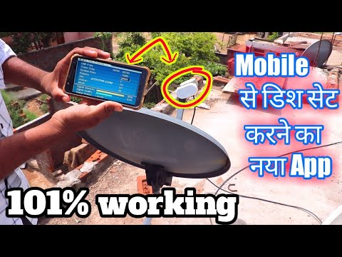 Dish Antenna Signal Setting Using Mobile App || Watch Tv Display And Set Top Box Output In Mobile
