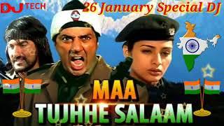Maa Tujhhe Salaam || Hindi Desh Bhakti Dj Song DJ KK