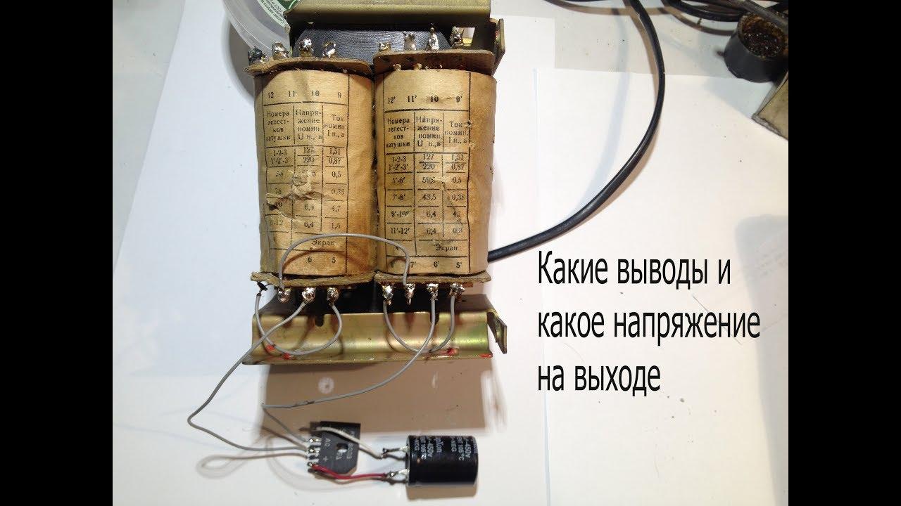 Трансформатор тс 180 2 схема фото 234