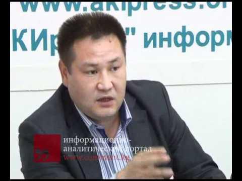 Алтынбек Намазалиев про банковские ячейки