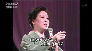 1990年 思い出のメロディー.