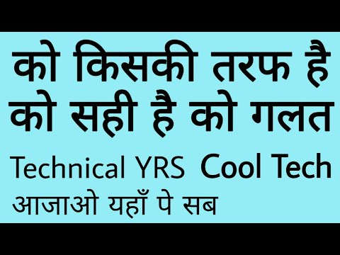Suday Live आजाओ सब Cool Tech Vs Technical Yrs