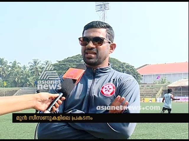 Thrissur FC is getting ready for Kerala Premier League 3rd Season