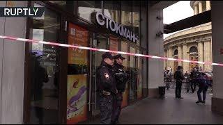 В Петербурге после анонимных звонков эвакуировали администрацию и ряд торговых центров