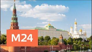 """""""Утро"""": повышенное атмосферное давление ожидается в столичном регионе 7 мая - Москва 24"""