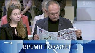 Условия Майдана. Время покажет. Выпуск от20.10.2017