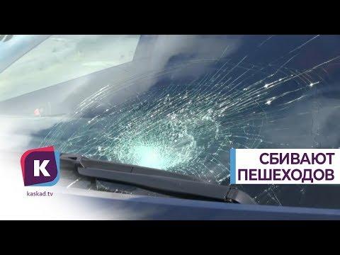 Назван самый опасный пешеходный переход в Калининраде