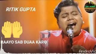 YAARO SAB DUA KARO MILKE FARYAAD KARO ( RITIK GUPTA ) SAREGAMAPA 2019 - HD VIDEO