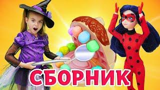 Сборник с ЛЕДИ БАГ — Лучшие видео для девочек с куклами