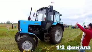 КОНКУРС ПАХАРЕЙ. Часть - 2. Гонки на тракторах.