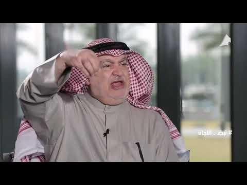 النائب خليل الصالح: على وزارة التخطيط دور كبير في ضبط وتقدير التخصصات المطلوبة في سوق العمل