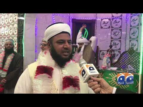 Geo News Special - Shab-e-Qadr observed with religious reverence in Bradford
