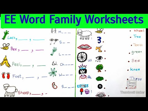 Word Family Ee Ee Word Family Ee Rhyming Words Ee Words Worksheet Ee Rhyming Word Worksheet Youtube