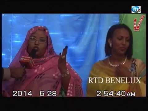 Waraysi Siidee Bay U argaan Qurbo Joogta Reer djibouti Radio Television Ee Cusub