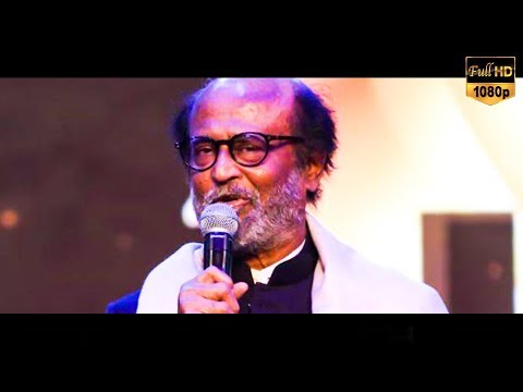 Rajinikanth's Special Speech For His Fans! |  Price Icon Of India | Full Video