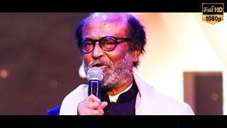 Rajinikanth's Special Speech For His Fans!