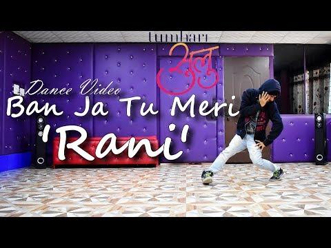 Ban Ja Tu Meri Rani Dance Video | Tumhari Sulu | Cover By Ajay Poptron