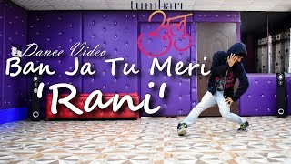 Download Ban Ja Tu Meri Rani Dance Video | Tumhari Sulu | Cover by Ajay Poptron