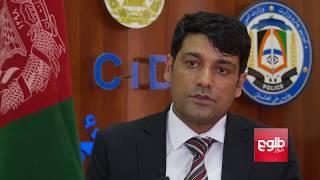 Dahlezha: Murder Case In PD3 Investigated / دهلیزها: بررسی چهگونهگی قتل یک مرد در حوزه سوم پولیس