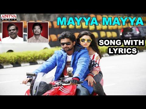 Mayya Mayya Song With Lyrics - Paisa Movie Songs - Nani, Catherine Tresa