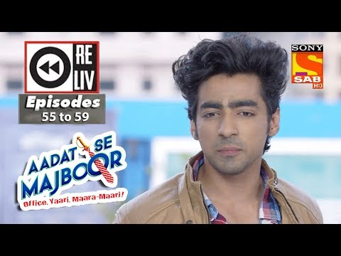 Weekly Reliv | Aadat Se Majboor | 18th December  to 22nd December 2017 | Episode 55 to 59