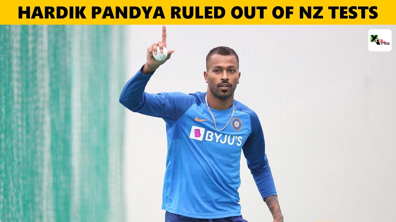 India vs New Zealand: Hardik Pandya ruled out of Test series