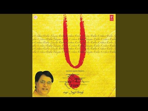 Saanwariya Man Bhaya Re