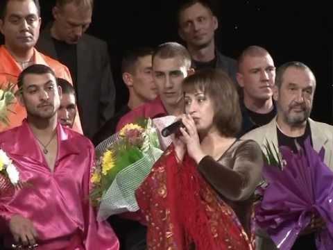 "Со сцены на свободу. Финал концерта ""Калина красная"" 2011"