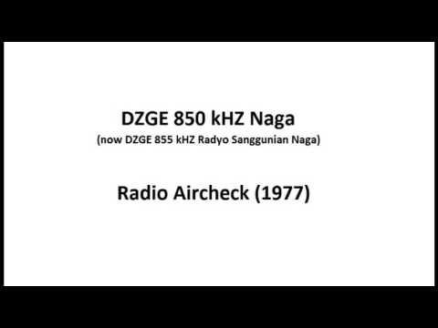 DZGE 850 kHZ Naga (now 855 kHZ Radyo Sanggunian Naga) Radio Aircheck (1977)