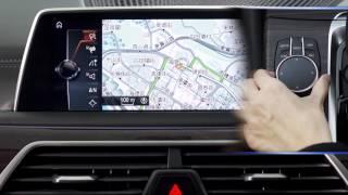 BMW 7 Series - Navigation System: Add Destination to Trip