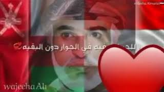 الله يديم المحبة  عمان اليمن قلب وحد