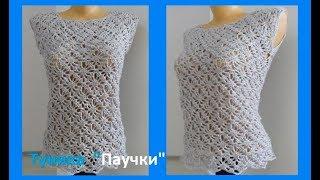 """Туника """"Паучки""""из слонимского микса , вязание крючком,crochet blouse( В № 139)"""
