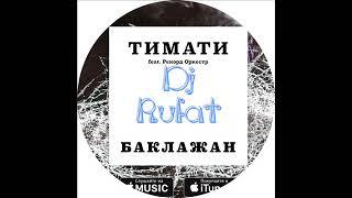 Dj Rufat ft Timati - Baklajan (Demo Versia)
