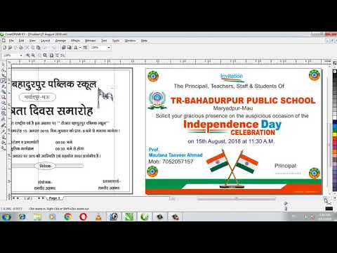 15 August Invitation Card Cdr File Hindi English Urdu Youtube