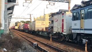 EF65 2050 貨物列車 北方貨物線 三津屋中国街道踏切にて 2018/02/12