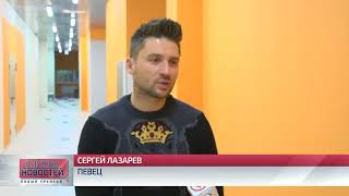 Сергей Лазарев представил в Новом Уренгое своё знаменитое шоу «The Best»