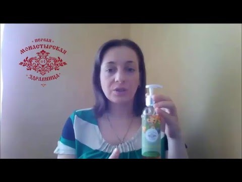Натуральный шампунь - купить тайские лечебные шампуни для