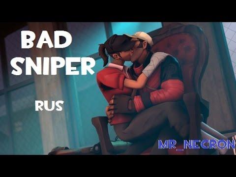 [SFM] Bad Sniper (Rus) #109