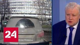 Сергей Миронов рассказал, как будут защищать медиков