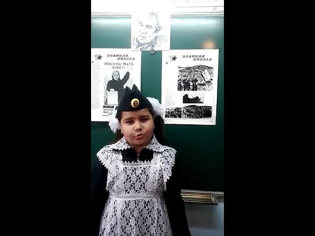 Изображение предпросмотра прочтения – КамиллаХасбиева читает произведение «Русская девочка» (Карим Мустай)