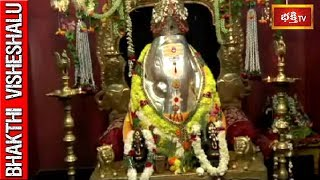 Daily Devotional News || Bhakthi Visheshalu || 11 January 2018 || Bhakthi TV