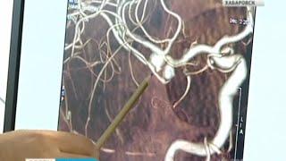 Вести-Хабаровск. Сложнейшая операция на головном мозге без трепанации черепа