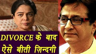 Reema Lagoo: This is how she struggles post DIVORCE as SINGLE MOTHER | FilmiBeat thumbnail