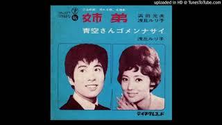 この歌のブログはこちらhttp://blog.livedoor.jp/yousayplanet/archives...