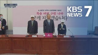 """민주 """"대북전단 봉쇄""""…통합 """"대북 심리전 재개"""" / …"""
