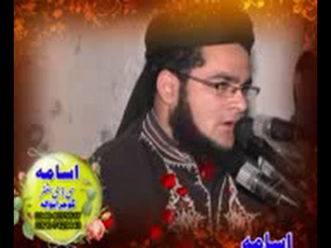 Molana Nasir Madni (Waqia Hazarat Yousuf (AS)) Latest 2016
