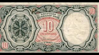 Currencies of the World: Kingdom of Egypt: Egyptian Pound (1952)