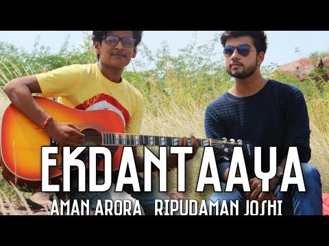 Ekdantaya Vakratundaya | Shankar Mahadevan | Short Cover | By Aman Arora